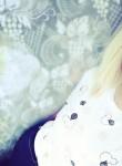 Катерина, 23 года, Краматорськ