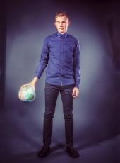 Alexus, 18, Ukraine, Chernihiv