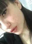 Alena, 19, Saransk