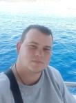 Sergey, 26, Kherson