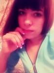 Дарья, 20 лет, Екатеринбург