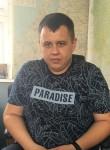 Vladimir, 28, Voronezh