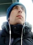 Дмитрий, 29 лет, Горад Мінск