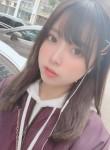 かいりん, 18, Chiba