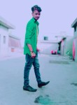 Balwant Raj
