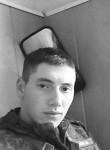 Akhmed, 21  , Troitskaya