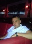 Алексей, 33 года, Новоуральск