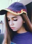 Рада, 19 лет, Київ