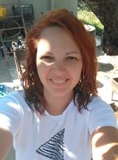 Valentina , 32, Russia, Krasnodar