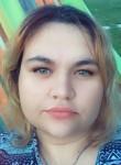 Знакомства Йошкар-Ола: Лилия, 21