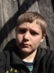 Kirio, 18, Chernihiv