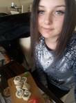 Каришка, 22 года, Суми