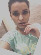 Анастасия, 23, Россия, Москва