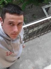 Дима, 26, Ukraine, Lviv