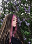 Elina, 20, Irkutsk
