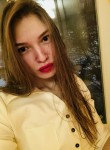 Vasilisa, 21, Severodvinsk