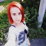Іra, 23  , Ivano-Frankvsk