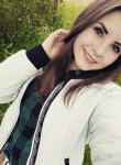 Marina, 23, Lutsk