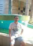 Андрей, 33 года, Воткинск