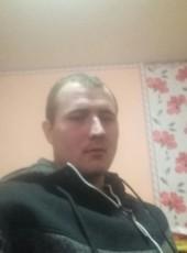 Сергієнко, 26, Україна, Черкаси