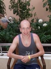 Andrey, 32, Ukraine, Kamenskoe