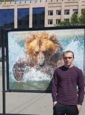 Дмитрий, 30, Россия, Петропавловск-Камчатский