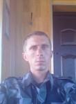 виталик, 34 года, Краснодар