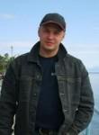 Владимир, 47 лет, Сочи