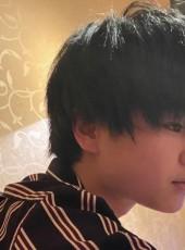 ひろと, 20, Japan, Omigawa