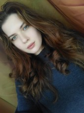 Diana , 20, Russia, Moscow