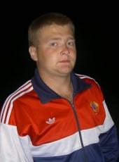 Maksim, 32, Russia, Nizhniy Novgorod