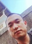 台南誠, 30, Tainan