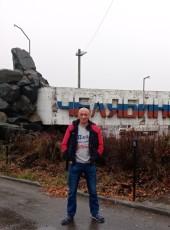 Anton, 37, Russia, Kopeysk