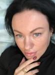 Tina, 37, Moscow