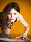 Dina, 35, Moscow