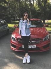 Ирина, 25, Россия, Москва