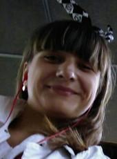 Alina, 30, Ukraine, Kostyantynivka (Donetsk)