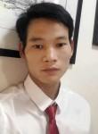 Mike, 25  , Shenzhen