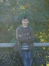 Сергей, 27, Ukraine, Lutsk