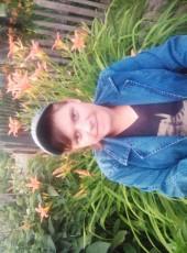 Yuliya, 22, Russia, Barnaul