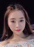 柒夏, 21, Jinan