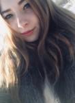 Катерина - Красноярск