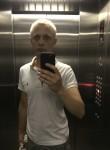 Artem, 27, Vyshhorod