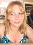 Лия, 37 лет, Самара