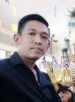 มิตร, 37, Phanom Sarakham