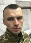 Aleks, 26, Kiev