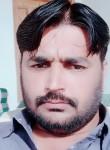 Aliamman, 25, Jhelum