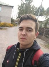 Yuriy, 19, Russia, Khabarovsk