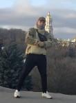 Igor , 36, Zhytomyr