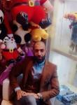 Ahmad, 30  , Al Basrah al Qadimah